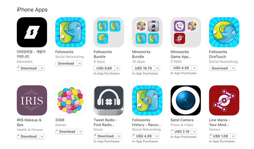 Some of my application will be terminated from the App Store – MINOWORKS